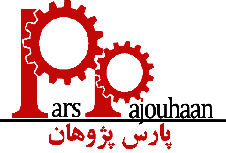 گروه مهندسین پارس پژوهان