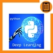 Picture of یادگیری عمیق (Deep Learning by Python)
