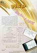 تصویر از برنامه ریزی و کنترل پروژه-MSP (عمران)