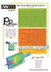 تصویر از شبیه سازی احتراق FLUENT (شیمی)